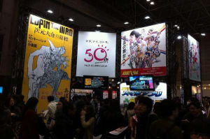 A Japanophile Guide 2 Amazing Events that Every Otaku Can Enjoy - AnimeJapan