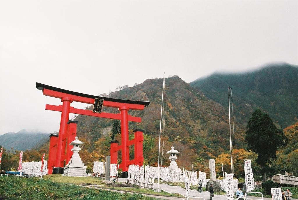 Torii Gate at Yudono-san