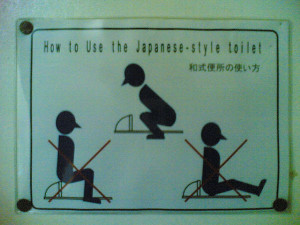Mind Your Manners! 20 Etiquette Tips When You Travel to Japan (6)