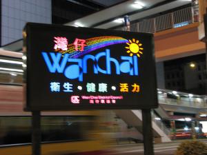 Visit Hong Kong - Wan Chai